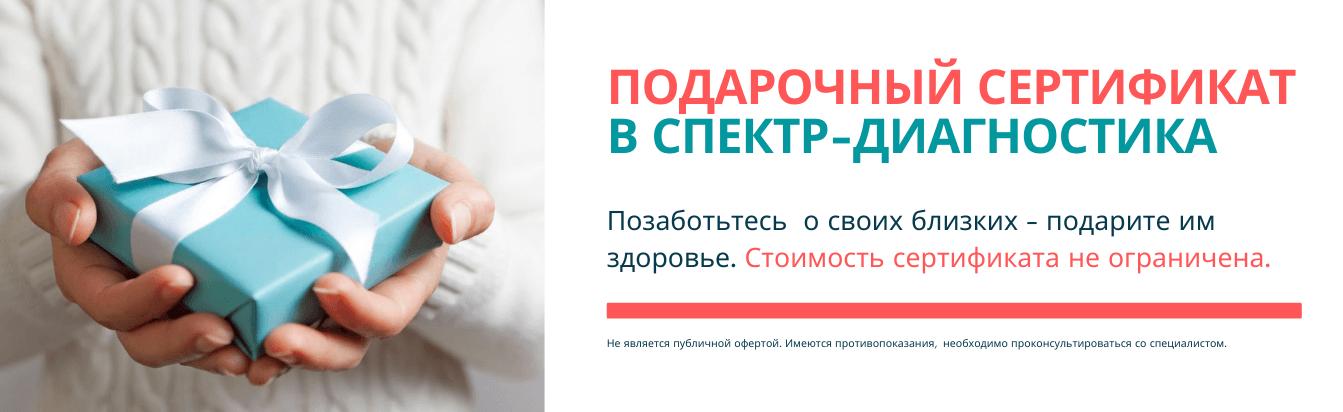 Акции_ФЕВРАЛЬ_(6)