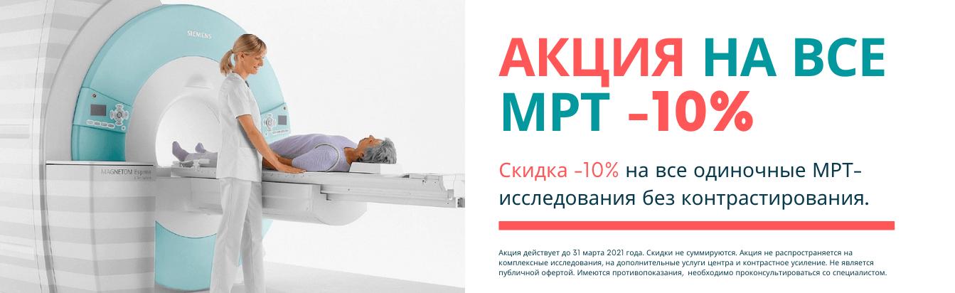 Акции_МАРТ_(8)